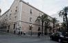 Fachada de la Comandancia de la Guardia Civil en Alicante.