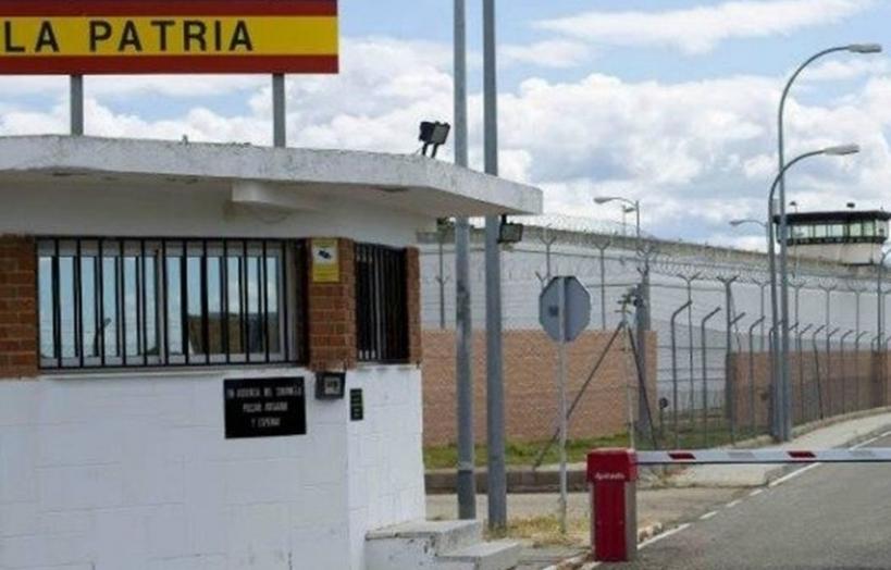 Entrada del penal militar de Alcalá de Henares (Madrid).